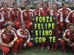Мировые СМИ назвали претендентов на замену Массы в Ferrari