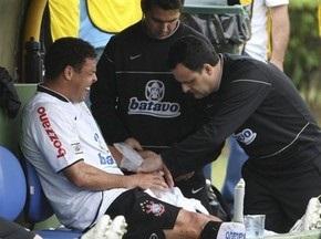 Роналдо сломал руку