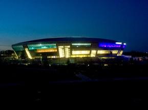 Билеты на открытие Донбасс-Арены поступят в продажу после 10 августа