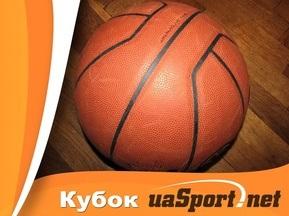 Кубок uaSport.net: Визначено склад учасників попереднього раунду
