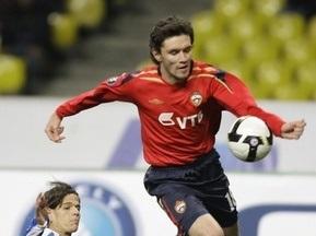 Жирков выйдет на поле в матче с Миланом