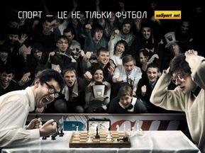 Кубок uaSport.net переносится на 2 августа