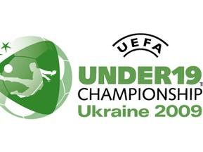 Евро-2009: Тренерам не нравится погода в Украине