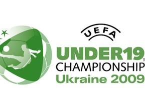 Сегодня в Донецке и Мариуполе начинается Евро-2009
