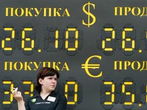 Все филиалы Сбербанка в Москве заработали в нормальном режиме