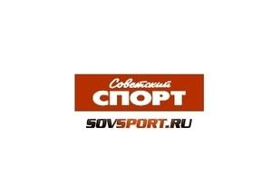 Сьогодні газеті Советский Спорт виповнюється 85 років