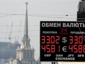 Более трети филиалов Сбербанка в Москве не работают из-за компьютерного сбоя