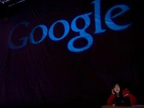 Прибыль Google составила почти полтора миллиарда долларов