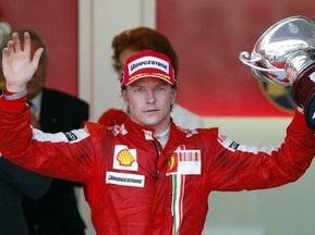 Autosport: Райкконен веде переговори з Brawn GP