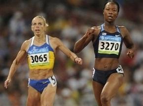Украинка стала первой на Международном легкоатлетическом турнире во Франции