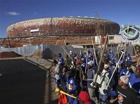 Строители объектов к ЧМ-2010 в ЮАР прекратили забастовку