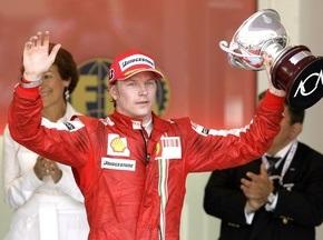 Джерело: Райкконен покине Формулу-1 і виступатиме в ралі