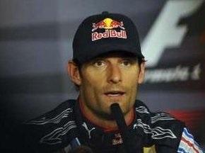 Марк Веббер виграв Гран-прі Німеччини