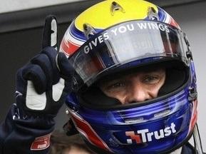 Гран-прі Німеччини: Веббер виграє кваліфікацію