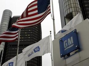 General Motors завершил процедуру банкротства