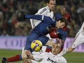 Барселона встретится с Реалом 29 ноября