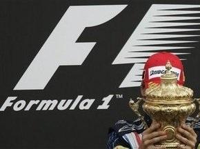 Букмекери вважають Феттеля фаворитом домашнього Гран-прі