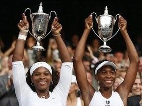 Сестры Уильямс защитили титул в паре