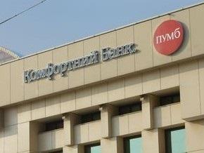 Банк Ахметова подписал мировую с иностранными кредиторами