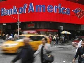 Bank of America начал выплачивать деньги государству
