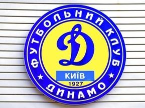 Податкова: Динамо збільшило зарплатний фонд у 12 разів