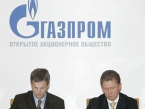 Газпром намерен занять треть европейского рынка газа