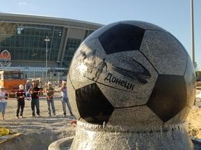 Фотогалерея: Нове диво Донбас-Арени