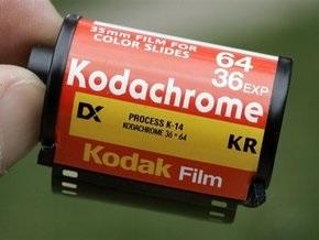 Kodak сняла с производства легендарную фотопленку
