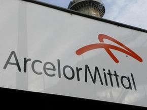 Arcelor Mittal отменяет трехдневную рабочую неделю на своем заводе в Кривом Роге