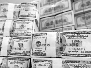 FT: Банки повышают зарплаты своим топ-менеджерам