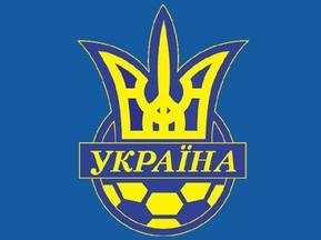 Федерация футбола Украины построит в Киеве тренировочную базу