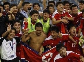 Збірна Північної Кореї вперше з 1966 року пробилася на Чемпіонат світу