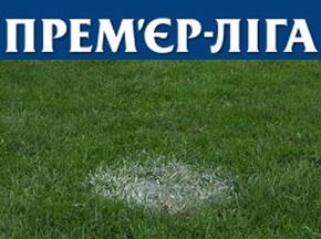 Состоялась жеребьевка Украинской Премьер-лиги сезона 2009-2010