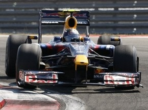 Red Bull отрицает подачу безусловной заявки