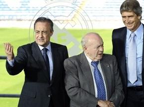 В Барселоне гадают, откуда у Реала деньги на громкие трансферы