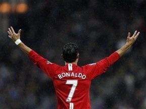 Роналдо та інші: Найгучніші трансфери світового футболу