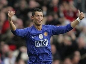 МЮ продасть Роналдо за 80 мільйонів фунтів Реалу