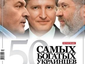 Корреспондент обнародовал рейтинг самых богатых украинцев: Ахметов - богатейший человек в СНГ