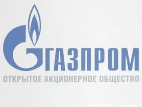 На встрече в Москве Газпром рассказал ЕС о нарушениях Украиной газовых контрактов
