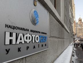 Эксперт: Нафтогаз пытается одолжить деньги у российских банков