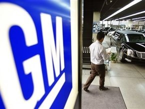 GM и Chrysler сократят количество дилеров