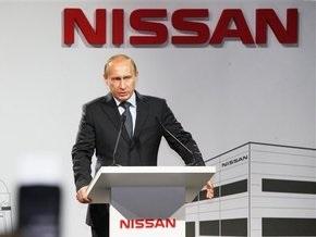 Nissan открыл новый завод в России