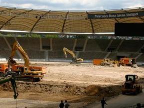 На стадіоні Штуттгарта знайдено 18 авіабомб