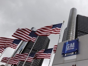 General Motors подал заявление о банкротстве