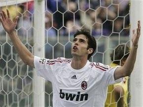 Источник: Милан согласился продать Кака Реалу за € 60 млн