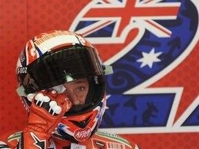 MotoGP: Кейси Стоунер выиграл Гран-при Италии
