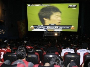 УЕФА хочет запретить показывать матчи Евро-2012 в барах