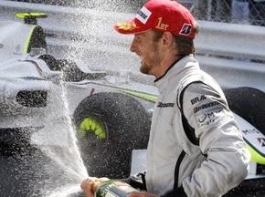 Brawn GP повысит зарплату Баттону