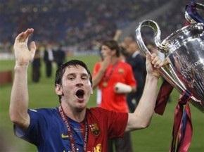 Месси стал лучшим бомбардиром Лиги Чемпионов-2008/09
