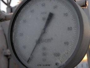 Кабмин уволил замглавы Нафтогаза
